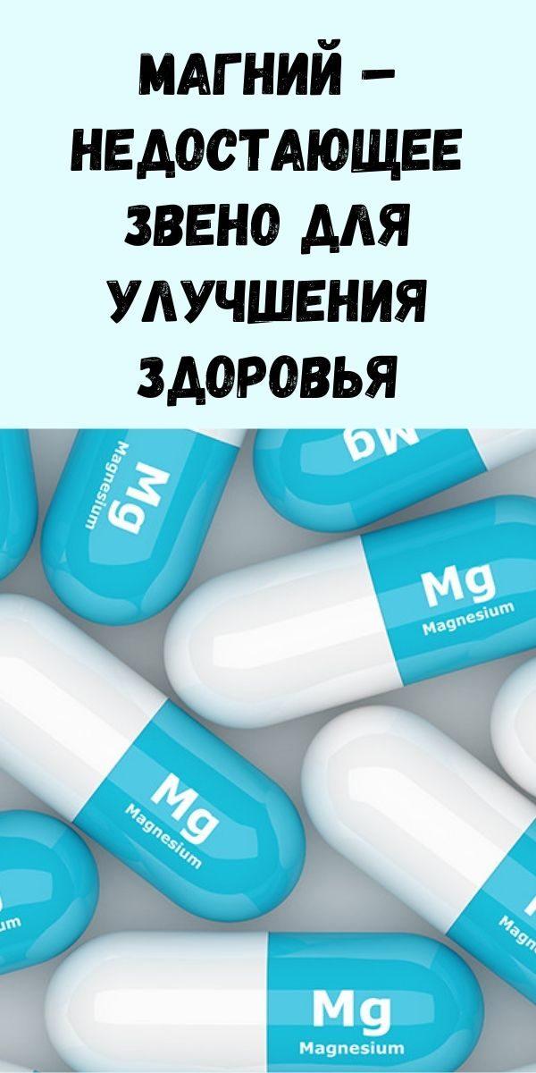 dobavte-zagolovok-1