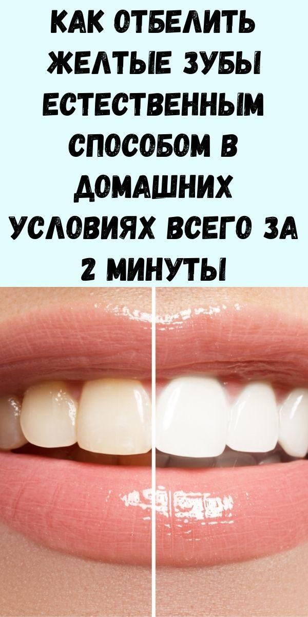 dobavte-zagolovok-6