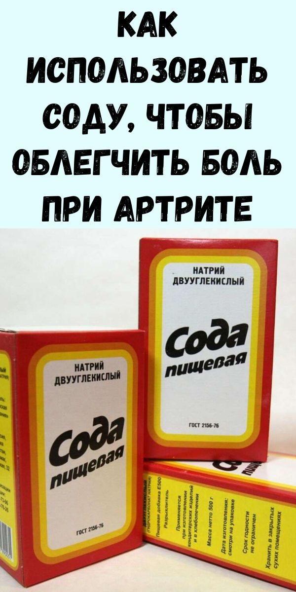 dobavte-zagolovok-9