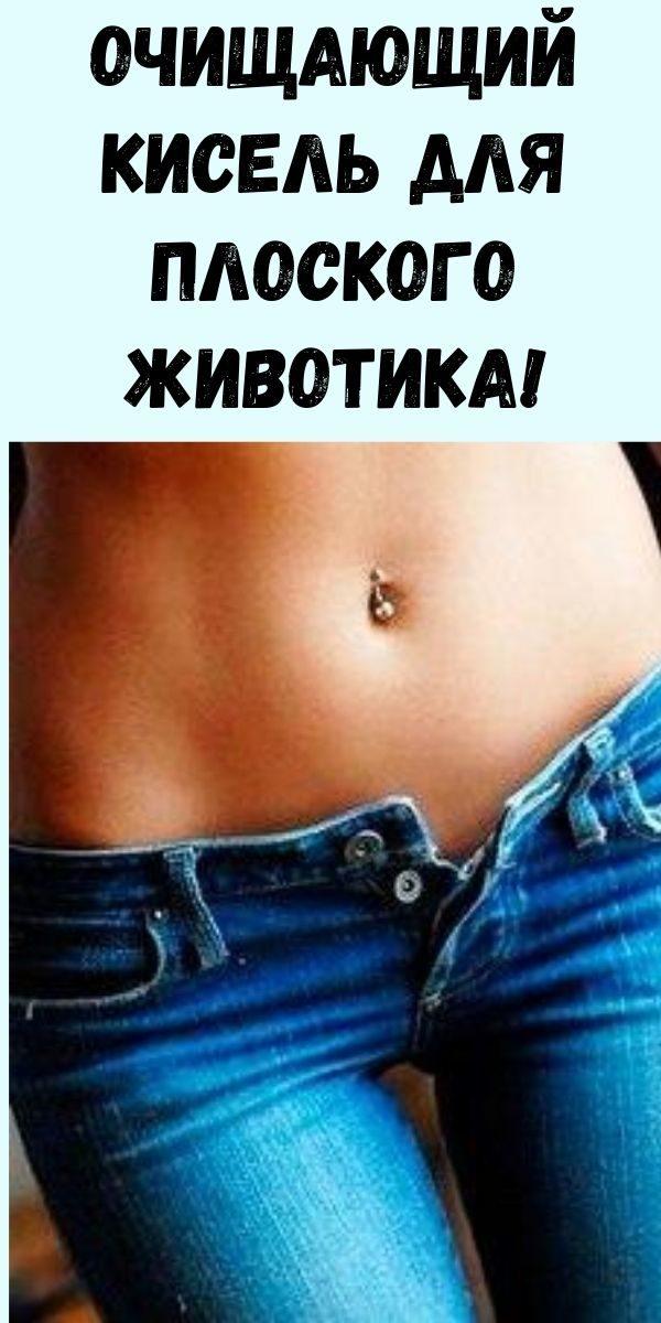 for-girls-24
