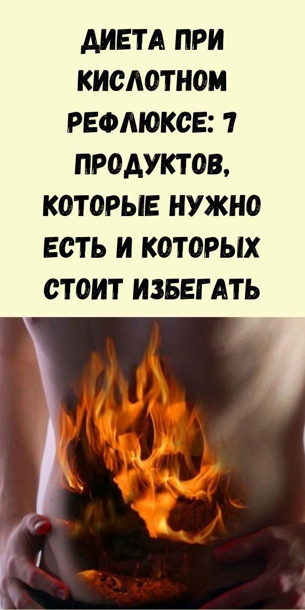 for-girls
