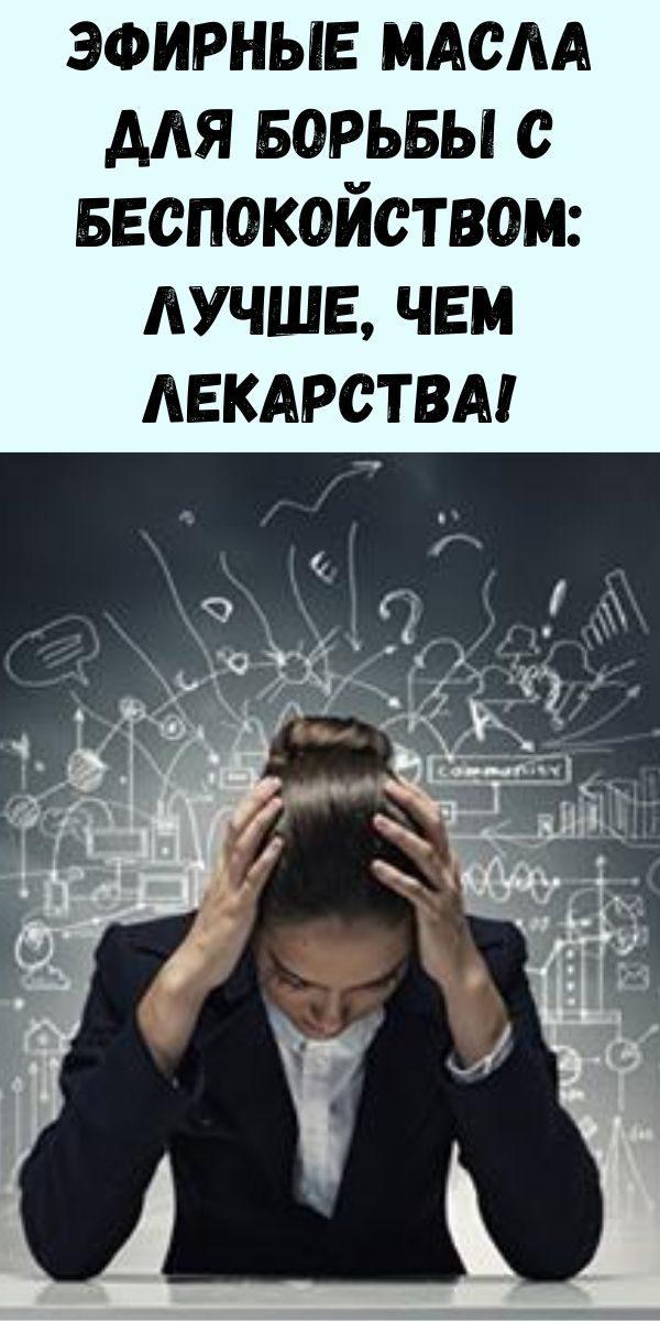izobrazhenie-2020-07-18t164346-333