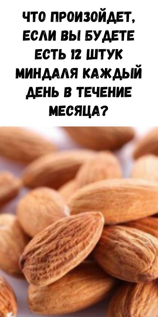 zhurnal-dlya-zhenschin-2-4
