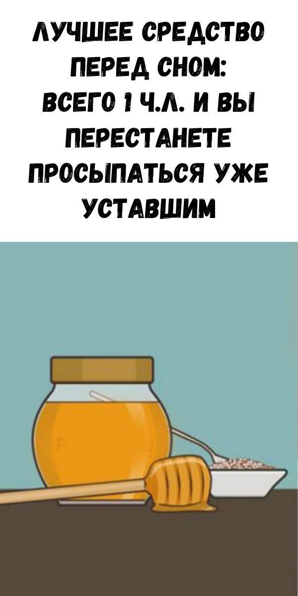 zhurnal-dlya-zhenschin-6-2