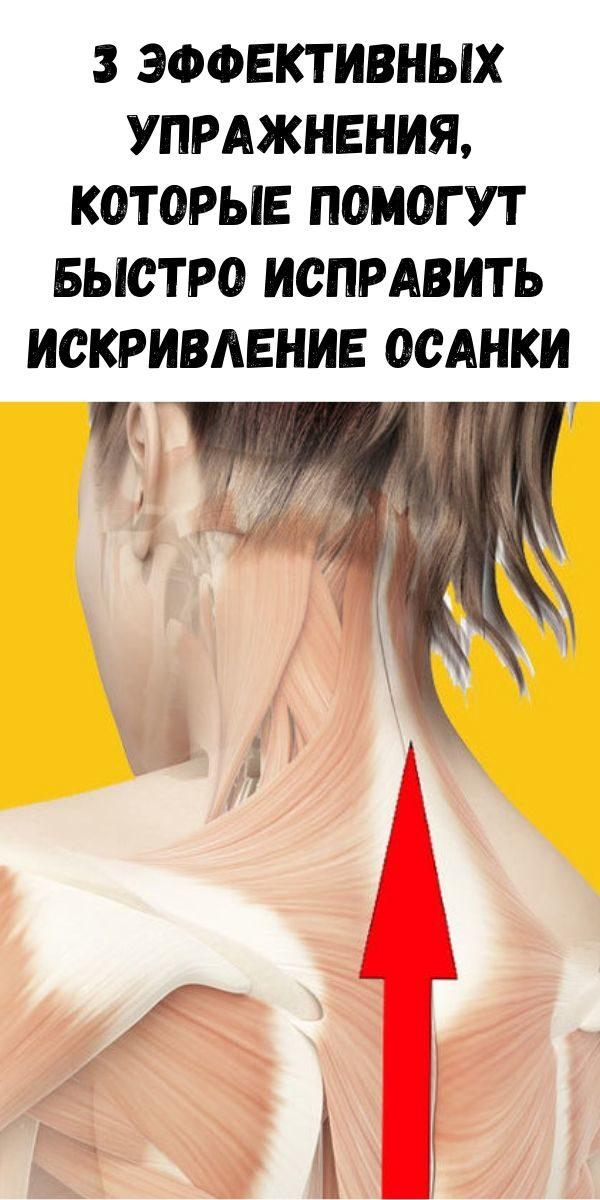zhurnal-dlya-zhenschin-7-3